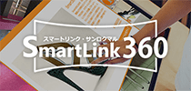 SmartLink360