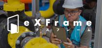 eXFrame